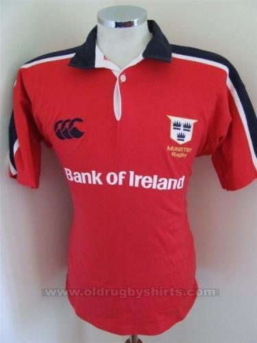 rugby_shirt_2128_1_375x500x1